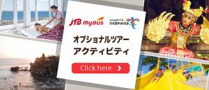 JTB Bali