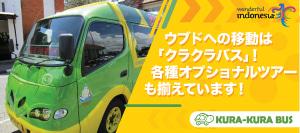 Kurakura bus